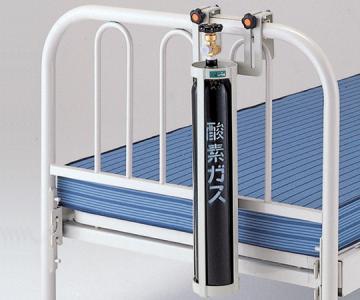 酸素ボンベラック(ベッド用) BB-1