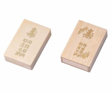 臍帯箱 桐製(画像右) 50個入