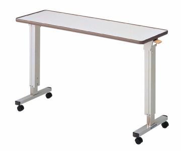 【代金引換不可】オーバーテーブル PT-5000