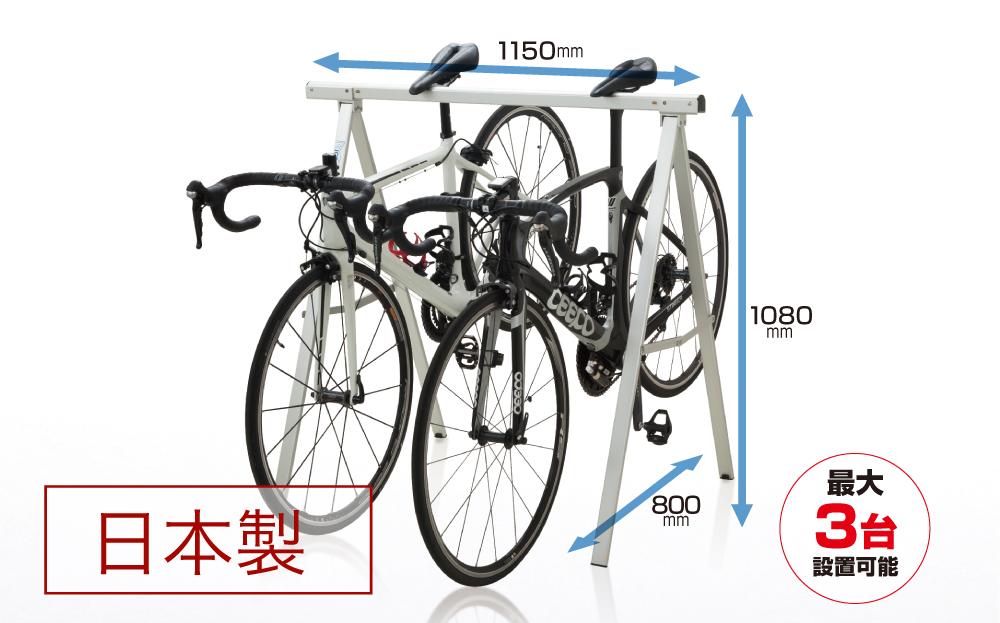 アルミ製 サイクルスタンド (スポーツサイクル用) Fタイプ(伸縮なし)