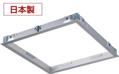 新作送料無料 理研 天井点検口 RA454T 450角 シルバー 内装 額縁タイプ 日本製 マーケティング RA型 吊金具 454mm×454mm