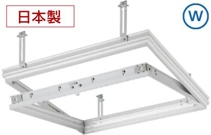 理研 天井点検口 RME454-EDW 450角 ホワイト 内装 RME型(目地タイプ) 454mm×454mm 日本製