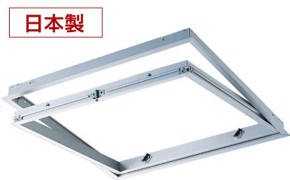 理研 天井点検口 RP606-5 600角 シルバー 内装 RP型(額縁タイプ) 606mm×606mm 日本製 5台入
