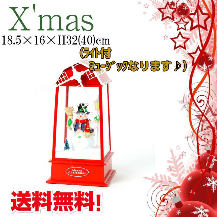 [送料無料(※北海道・沖縄・一部地域・離島を除く)※宅急便(代引き不可)]X'masスノーマン LEDライト付 オブジェ X'mas クリスマス