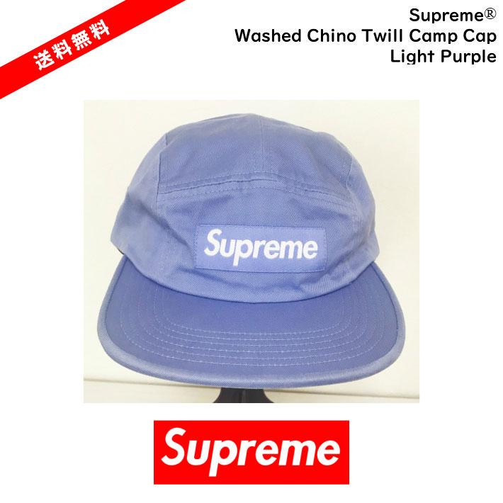 【国内正規品】Supreme(シュプリーム)Supreme Washed Chino Twill Camp CapLight purple サイズ FREESupreme 2018 Supreme 18 fw【中古】【新古品 未使用品】【半タグ付き】