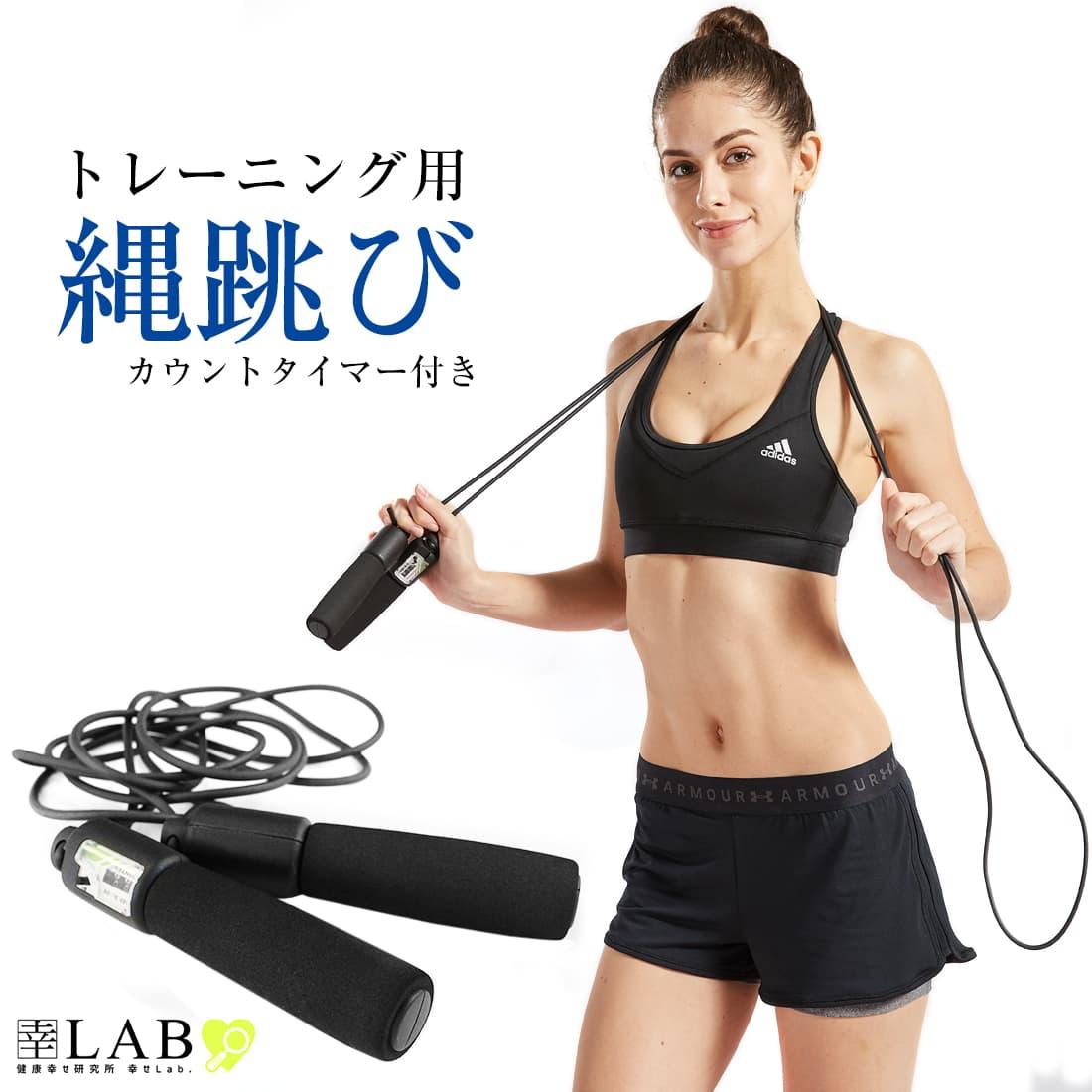 運動のため大人の縄跳び!トレーニングにおすすめはありますか?