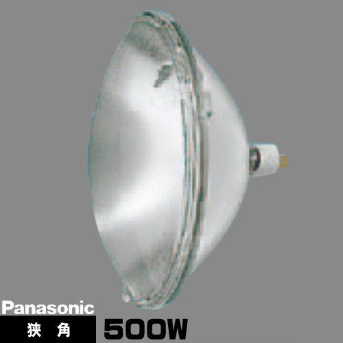 パナソニック JP100V500WC・SB5N/M スタジオ用ハロゲン電球 狭角 500形 M・E・P口金 シールドビーム形