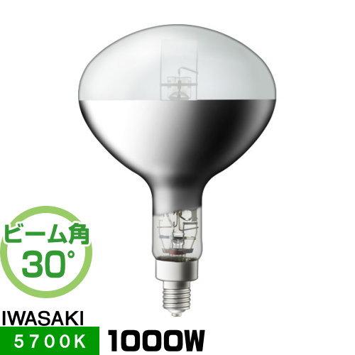 岩崎 HR1000N 反射形水銀ランプ パワーデラックス