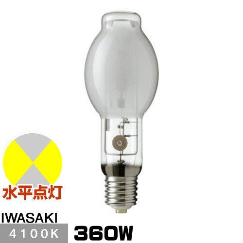 岩崎 M360FCELS-W/BH セラミックメタルハライドランプ FECセラルクスエース 拡散形 BH形 E39