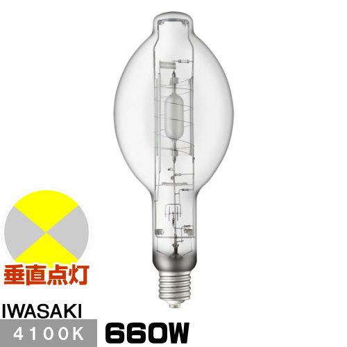 岩崎 M660CELSP2-W/BU セラミックメタルハライドランプ FECセラルクスエースPRO2 透明形 垂直点灯形