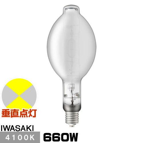 岩崎 M660FCELSP2-W/BU セラミックメタルハライドランプ FECセラルクスエースPRO2 拡散形 垂直点灯形