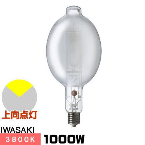 岩崎 MF1000LS/BD メタルハライドランプ FECマルチハイエース 拡散形 一般形 上向点灯形