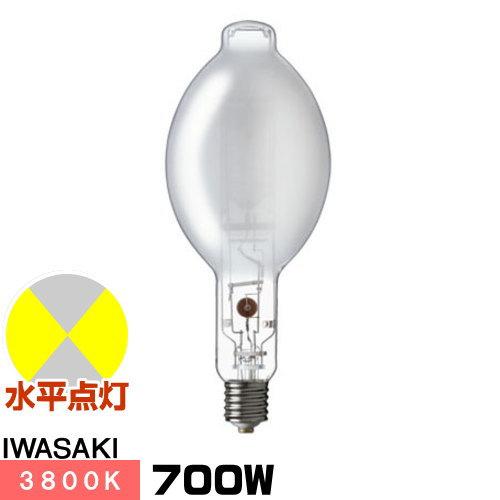 岩崎 MF700LS/BH メタルハライドランプ FECマルチハイエース 拡散形 一般形 水平点灯形
