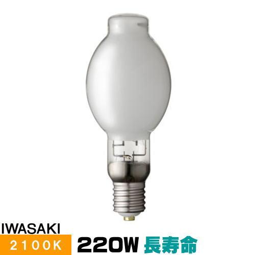 岩崎 NH220FTW-LS 高圧ナトリウムランプ 220W 一般形 拡散形 FECツイン サンルクスエース