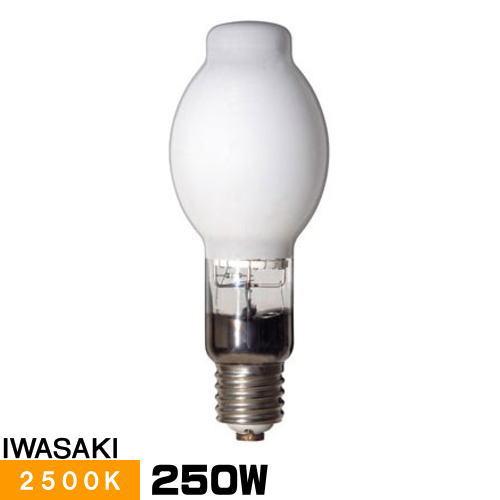 岩崎 NH250FDX 高演色形高圧ナトリウムランプ 250W 拡散形 一般形 アイ スペシャルクス