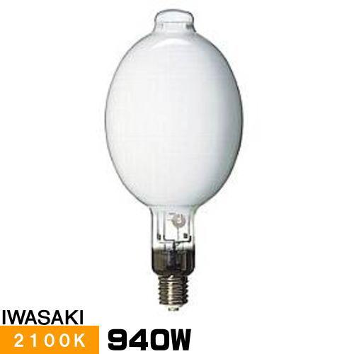岩崎 NH940FL 高圧ナトリウムランプ 940W 一般形 拡散形 アイ サンクルエース