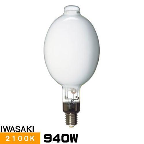 岩崎 NH940FLS 高圧ナトリウムランプ 940W 一般形 拡散形 FECサンルクスエース