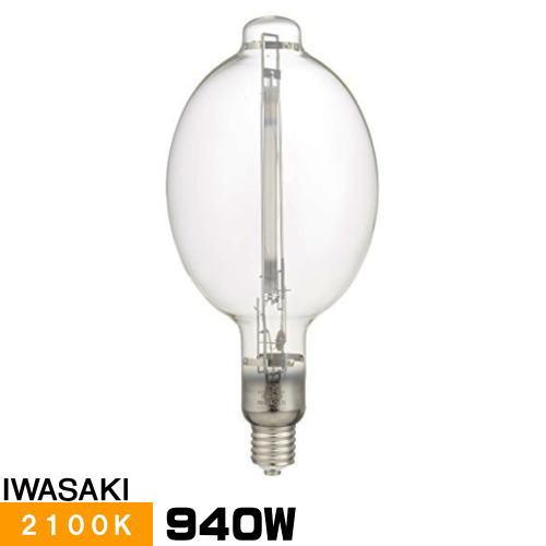岩崎 NH940LS 高圧ナトリウムランプ 940W 一般形 透明形 FECサンルクスエース