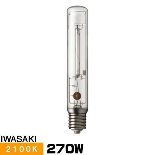 岩崎 NHT270LS 高圧ナトリウムランプ 270W 直管形 透明形 FECサンルクスエース