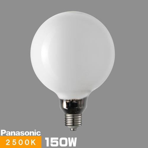 パナソニック K-HICA150BFG/N ハイカライト 演色本位形高圧ナトリウム灯 (旧形番:K-HICA150BF・G) 拡散形 ボール形