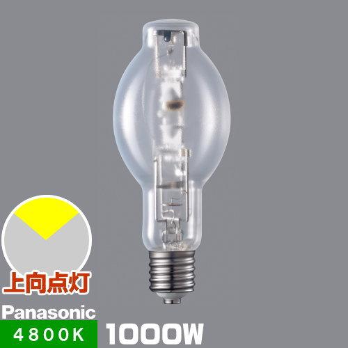 パナソニック M1000L/BDSC/N マルチハロゲン灯 (旧形番:M1000・L/BD-SC-2) 透明形 上向点灯形