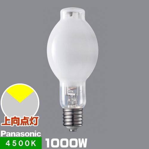 パナソニック MF1000L/BDSC/N マルチハロゲン灯 (旧形番:MF1000・L/BD-SC-2) 拡散形 上向点灯形