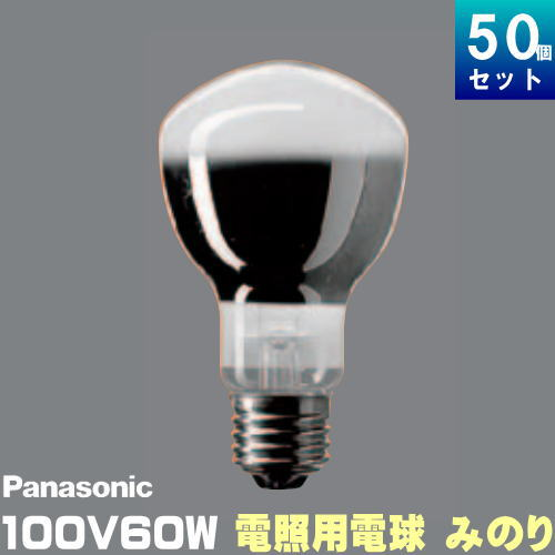 パナソニック K-RD100V60W/D 電照用電球 みのり 60形 ホワイト 口金E26 [50個入][1個あたり226.38円]