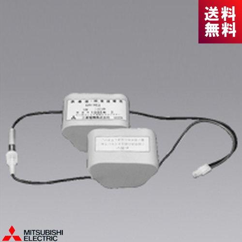 三菱 12N19EA 非常灯 交換用電池