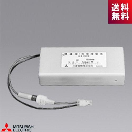 三菱 6N19DB 非常灯 交換用電池