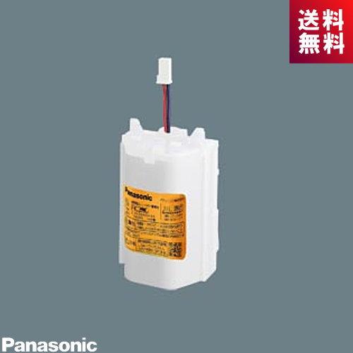 パナソニック FK845A 非常灯 交換用電池 ニッケル水素蓄電池 (FK697D、FK697A の代替品)