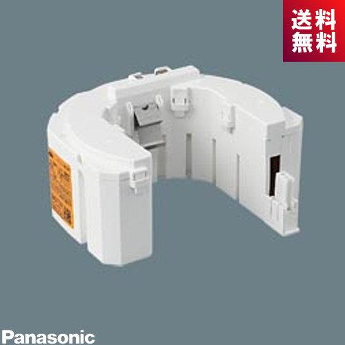 パナソニック FK845N 非常灯 交換用電池 ニッケル水素蓄電池 (FK697N の代替品)