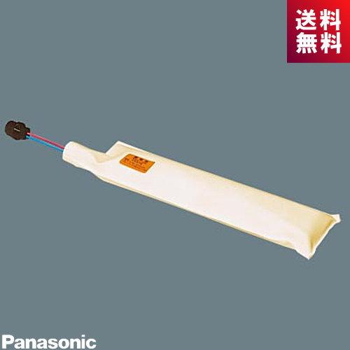 パナソニック FK845W 非常灯 交換用電池 ニッケル水素蓄電池 (FK697W の代替品)