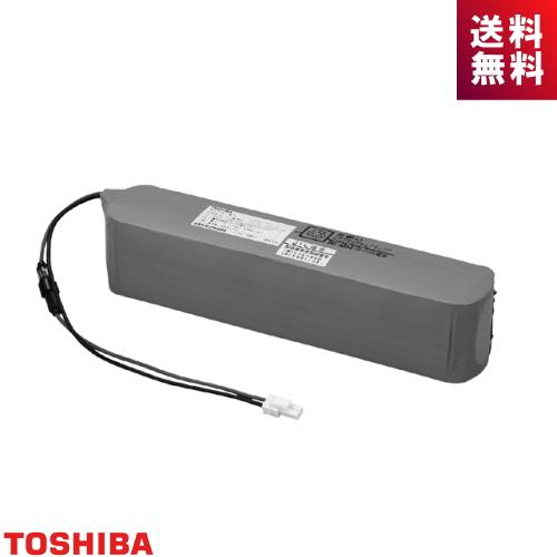 東芝 20HR-CY-SB 誘導灯・非常用照明器具の交換電池