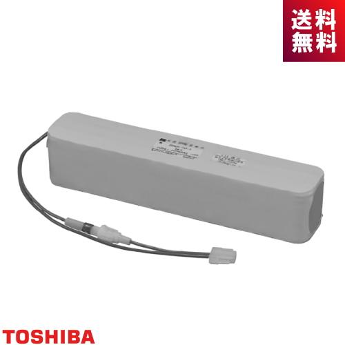 東芝 20NR-CU-SB 誘導灯・非常用照明器具の交換電池