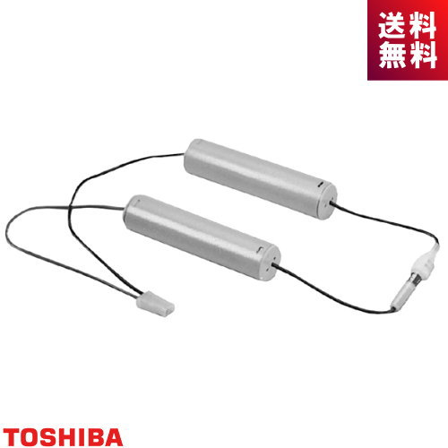 東芝 2-2NR-CX-LEWB 誘導灯・非常用照明器具の交換電池 防水器具用