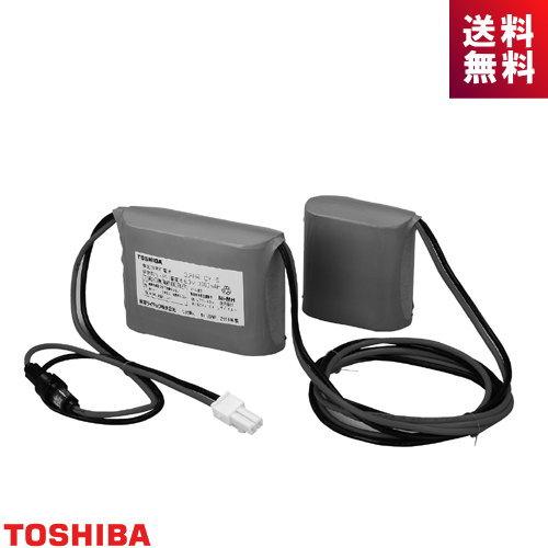東芝 3.2HR-CY-SB 誘導灯・非常用照明器具の交換電池