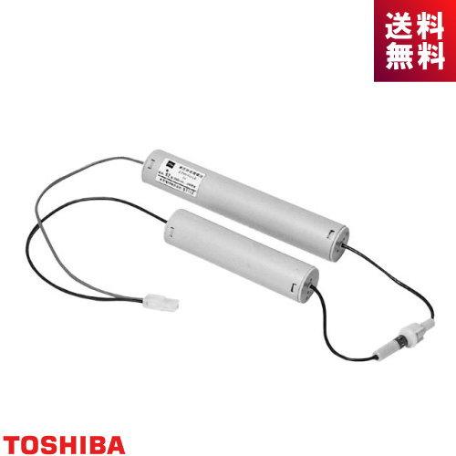 東芝 3.2NR-CU-LEB 誘導灯・非常用照明器具の交換電池