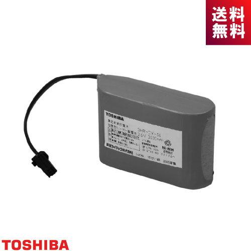 東芝 3HR-CY-SLB 誘導灯・非常用照明器具の交換電池