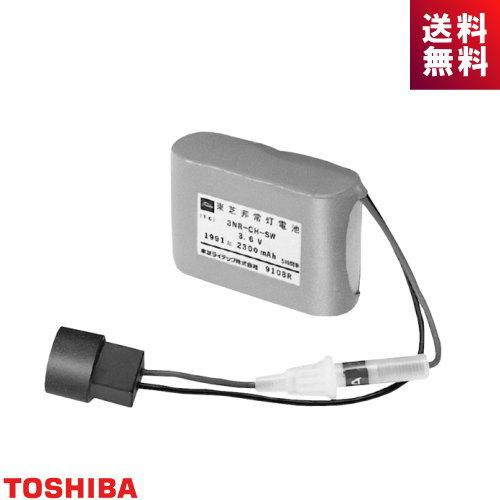 東芝 3NR-CH-SWB 誘導灯・非常用照明器具の交換電池 防水器具用
