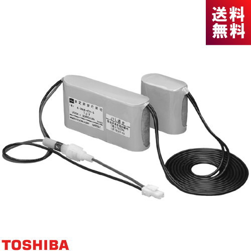 東芝 4.2HR-CY-SB 誘導灯・非常用照明器具の交換電池