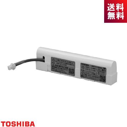 東芝 4HR-SC-SLNNB 誘導灯・非常用照明器具の交換電池