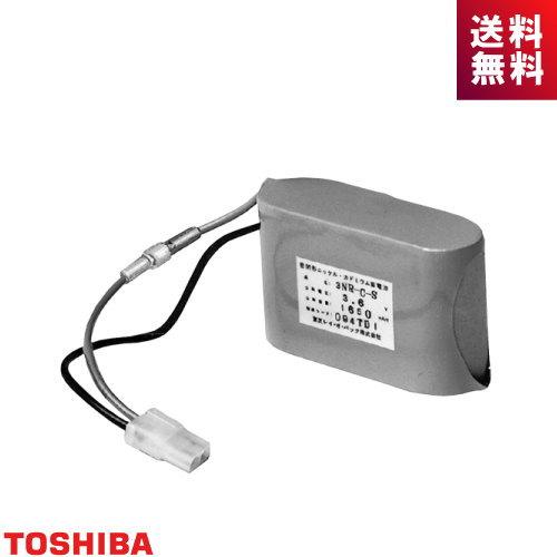 東芝 4NR-C-SB 誘導灯・非常用照明器具の交換電池