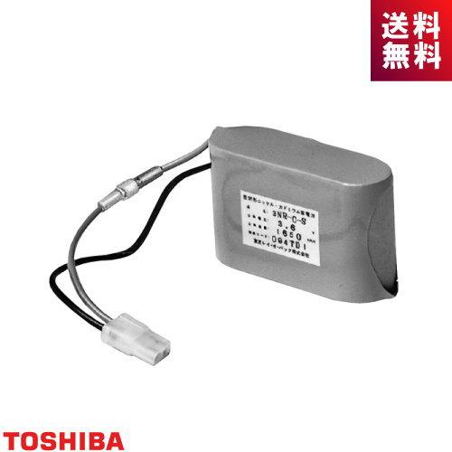 東芝 4NR-C-SWB 誘導灯・非常用照明器具の交換電池 防水器具用