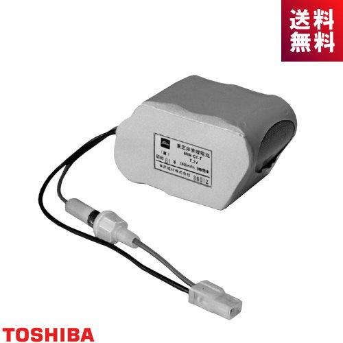 東芝 4NR-CX-TB 誘導灯・非常用照明器具の交換電池
