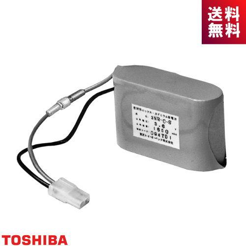 東芝 4NR-DT-SB 誘導灯・非常用照明器具の交換電池