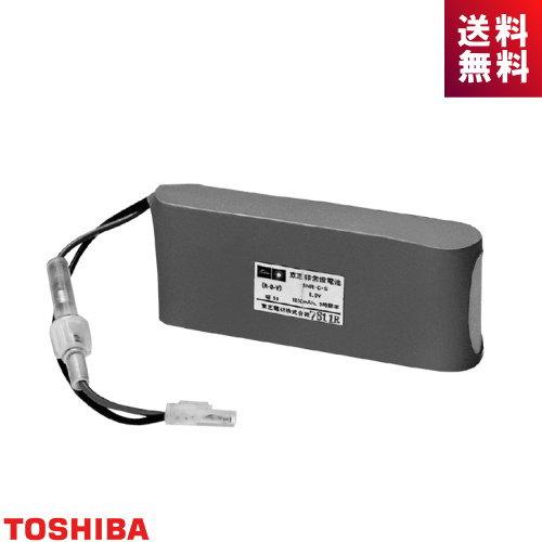東芝 5NR-CH-SB 誘導灯・非常用照明器具の交換電池