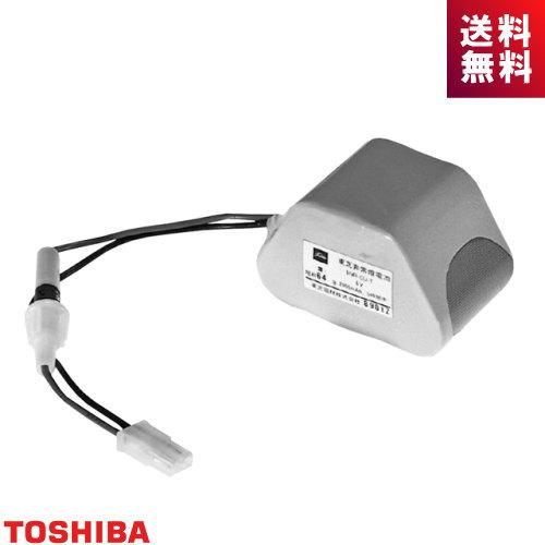 【送料無料/新品】 東芝 5NR-CU-TB 5NR-CU-TB 東芝 誘導灯・非常用照明器具の交換電池, 川島町:175bd1c6 --- business.personalco5.dominiotemporario.com
