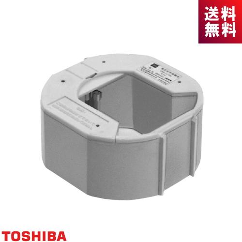 東芝 7NR-CU-RNB 誘導灯・非常用照明器具の交換電池