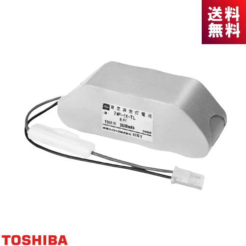 東芝 7NR-CX-TLB 誘導灯・非常用照明器具の交換電池