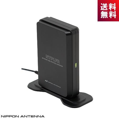 (12月中旬入荷予定)日本アンテナ 電波時計用NTPリピータ NTPLFR